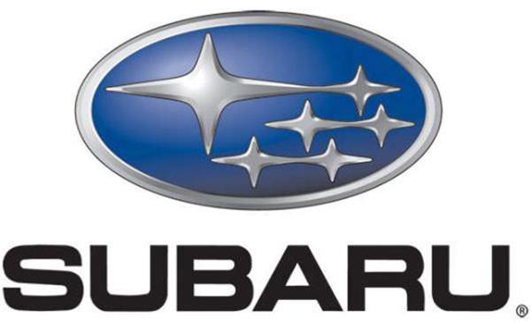car-brand-emblem-SUBARU-02-1.jpg
