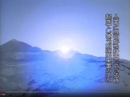 7152019 Gaia Symphony S2