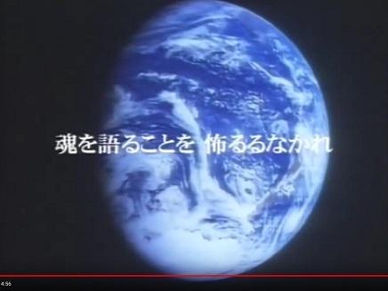 7152019 Gaia Symphony S6