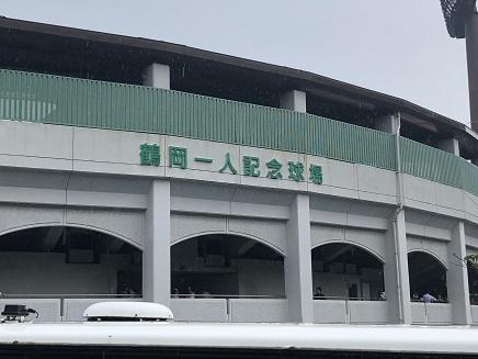 7182019 呉二河球場 S1