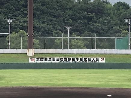 7182019 呉二河球場 S2