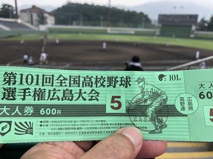 7182019 呉二河球場 S9