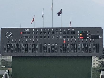 7182019 呉二河球場 広高vs尾道高 S6