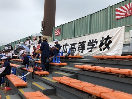 7182019 呉二河球場 広高応援席 S3