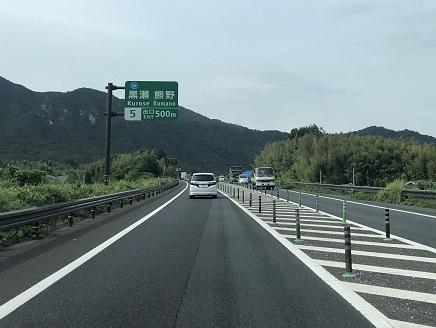 7292019 黒瀬へ S1
