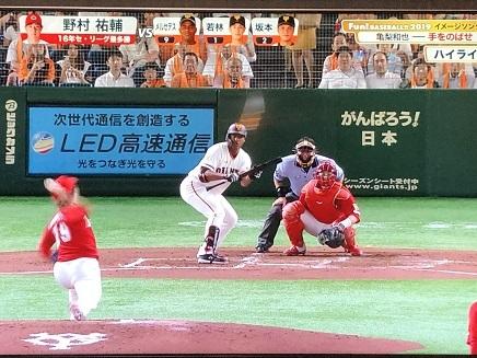 8012019 Carp vs G 8-2 V 野村 S1