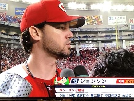 7312019 Carp vs Giants 3-2 Jhonson S2