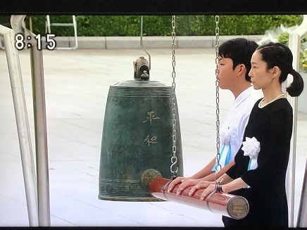 8062019 TV 原爆慰霊式典 S6