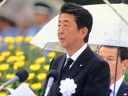 8062019 TV 原爆慰霊式典安倍総理挨拶 S8