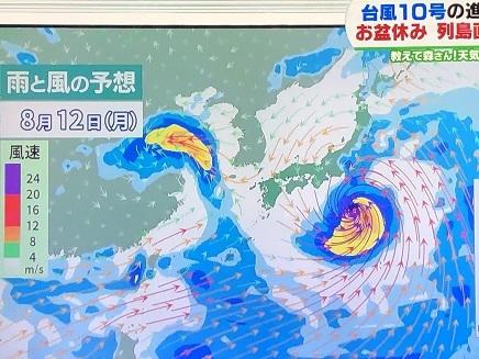 8082019 TV 台風10号予測 S