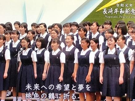 8092019 長崎平和祈念式典中満事務次長挨拶 S10
