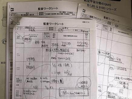 8092019 本棚整理書類廃棄 S1