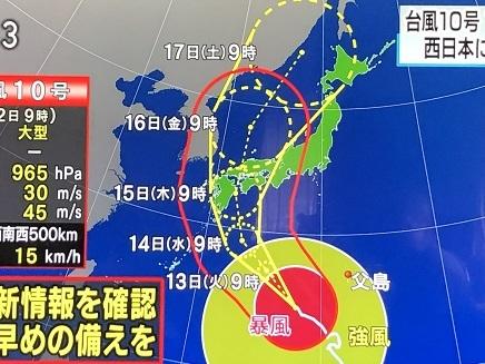 8122019 TV 台風12号進路予報 S