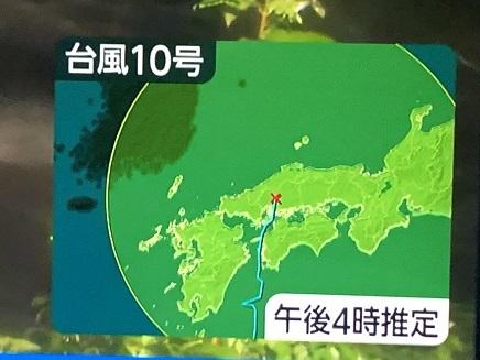 8152019 1600 台風10号三次 S2