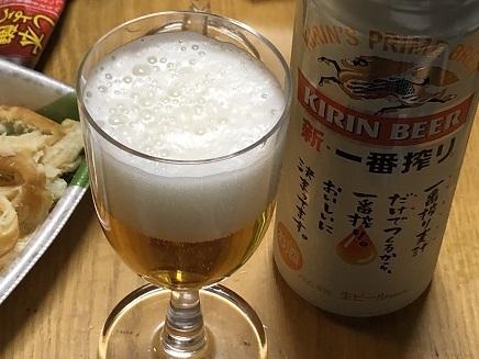 8142019 ビール晩酌 S1