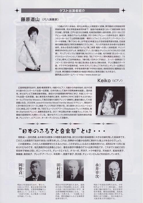 日本の_0002