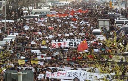 2005反日デモ