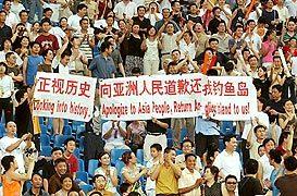 アジアカップ中国大会