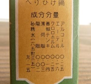 P1180001.jpg