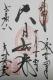 enryakuji daikodo
