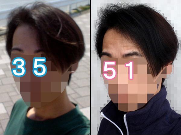 青春終盤の頃と初老の髪との比較