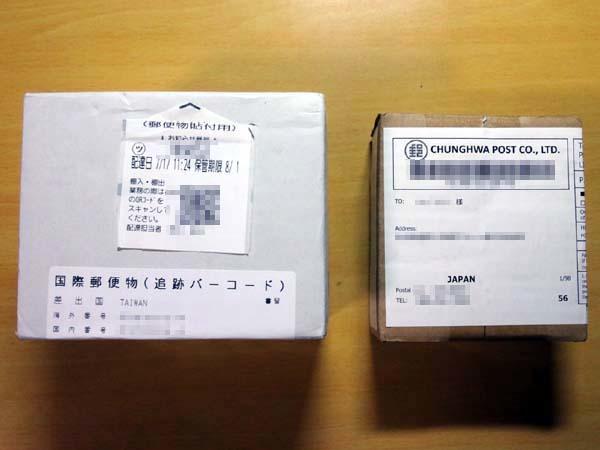 輸入薬の箱
