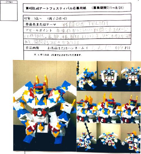 475cup2019_09b.jpg