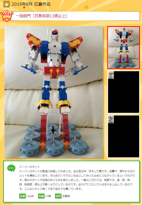 LAF201908ex015.jpg