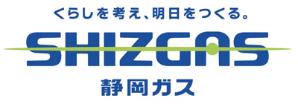 静岡ガスのロゴ