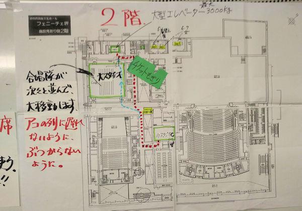 フェ ニーチェ 堺 大 ホール 座席 表