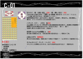 令和元年九月八日文学フリマ大阪お品書きWEBに上げる用
