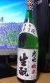 大七きもと純米