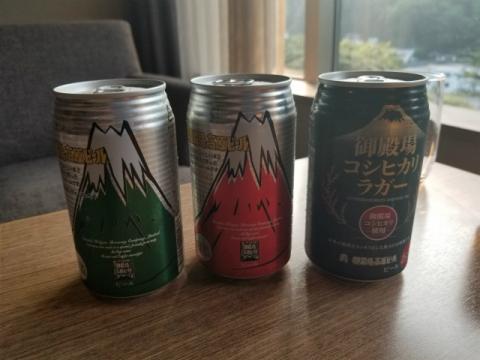 050ビール