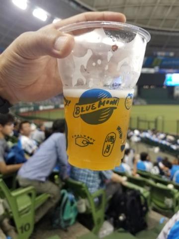 131半額ビール