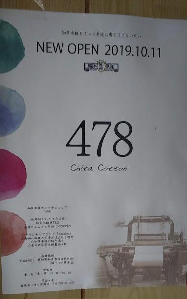 20191127_142831.jpg