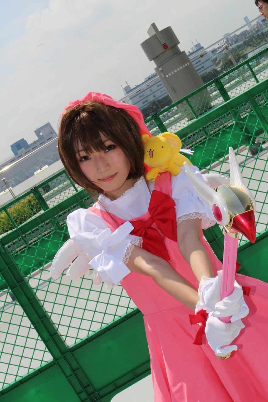 カードキャプチャーさくら 木之本桜 (2)s