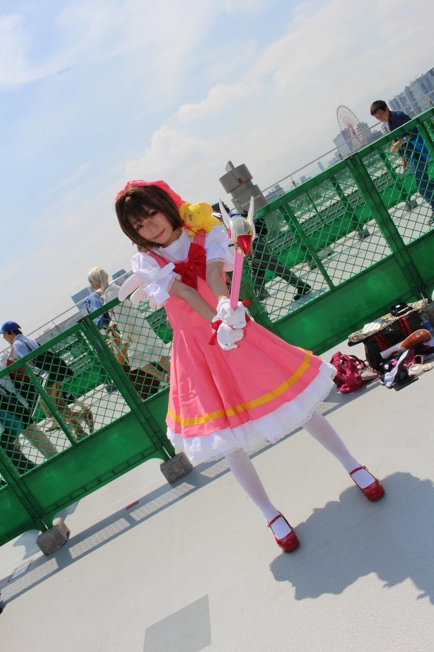 カードキャプチャーさくら 木之本桜 (3)s
