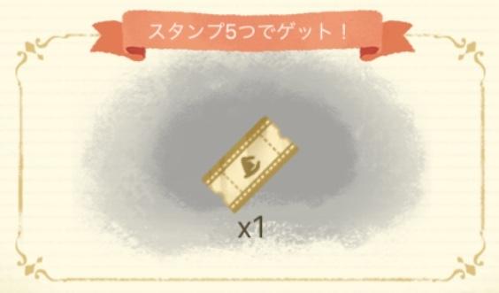 7デイズプレゼント