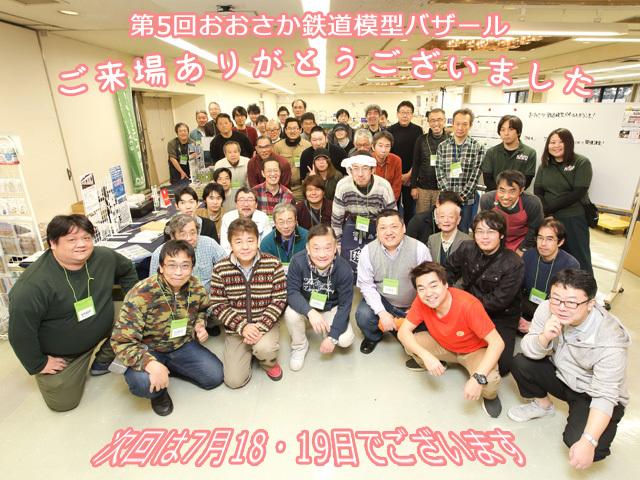 2020_umeda_orei.jpg