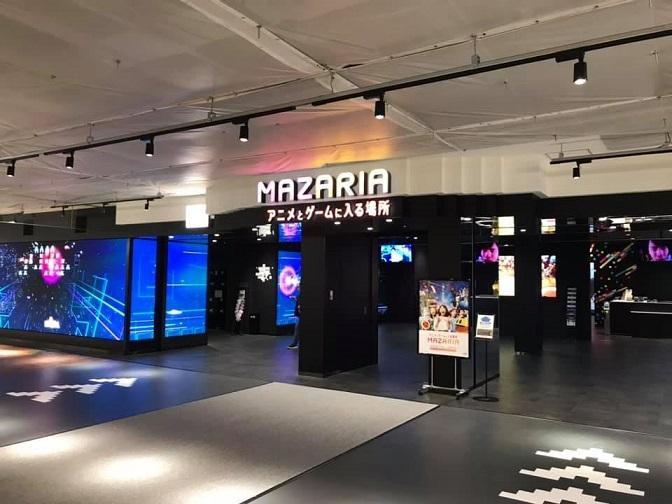 マザリア-1