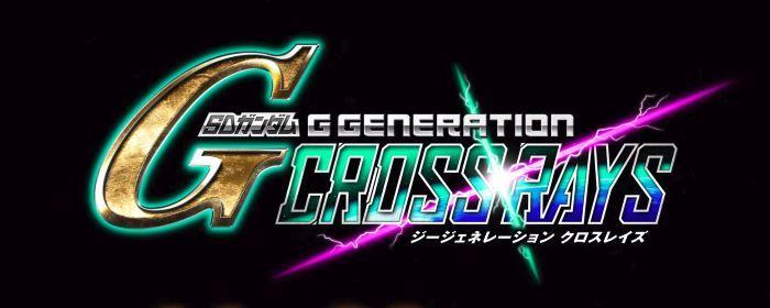 『SDガンダム ジージェネレーション クロスレイズ』の体験版が明日配信、製品版への引継ぎも可能。