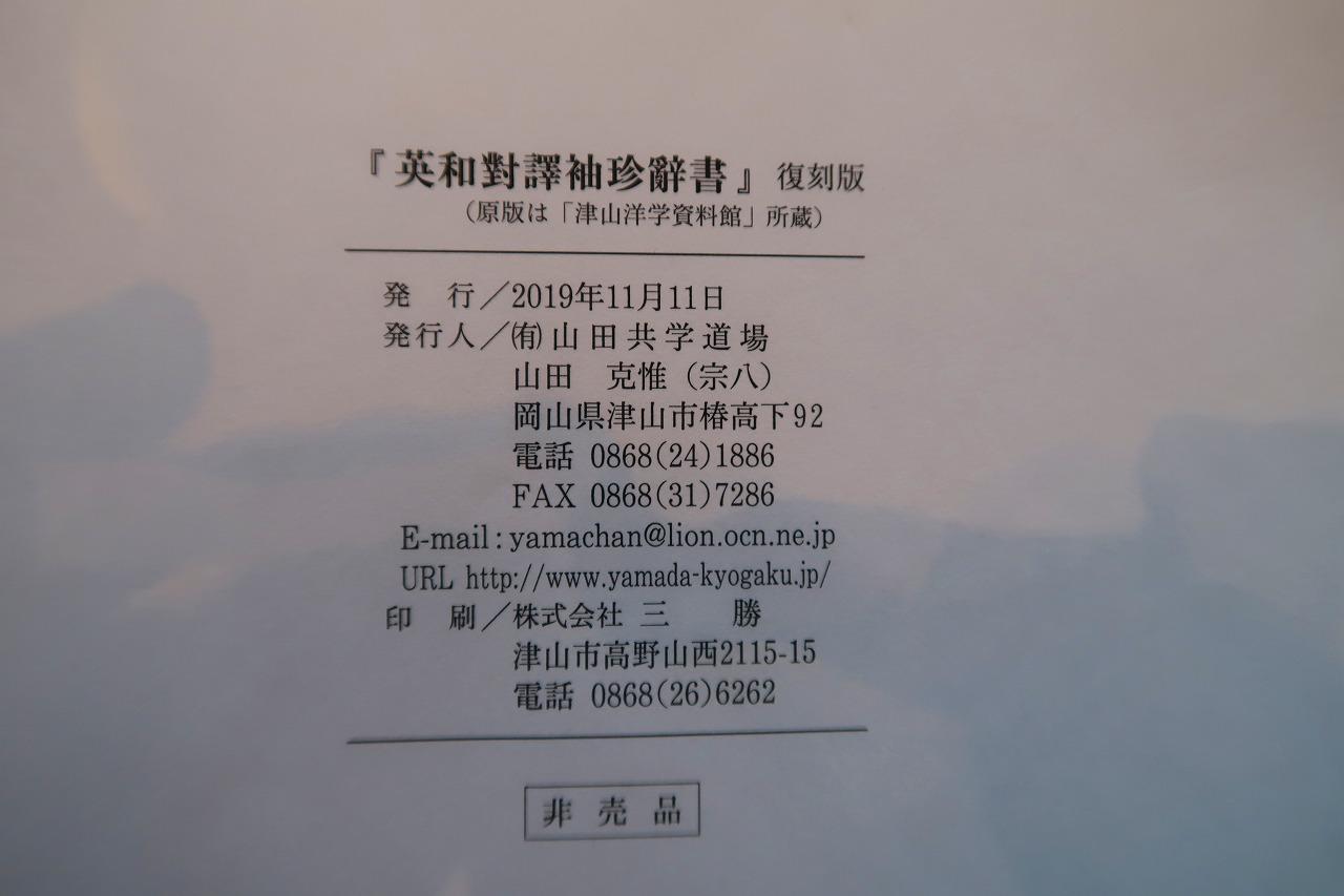 IMG_2023.jpg