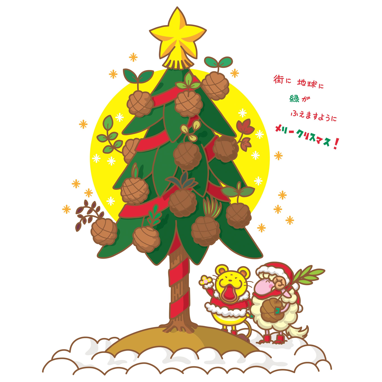 願いを込めて-メリークリスマス2019