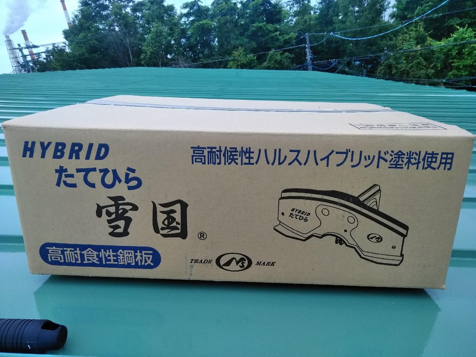 鳥取ハニウハイツ 使用材料4