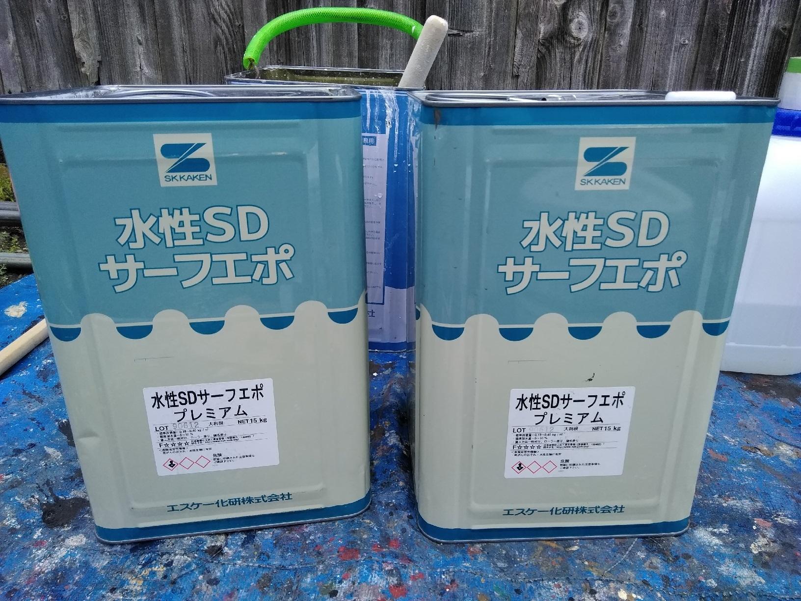 釧路町新開 S様マンション 使用材料3
