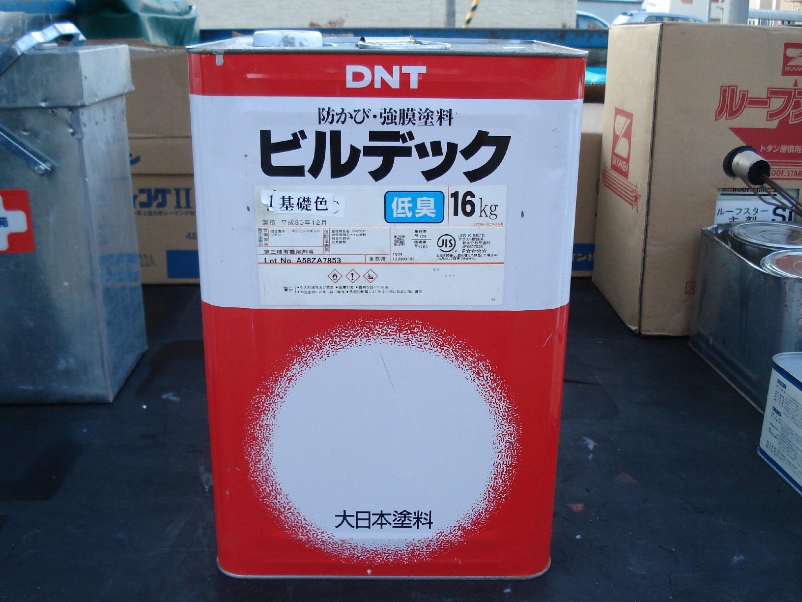 昭和メゾンドショード 使用材料9