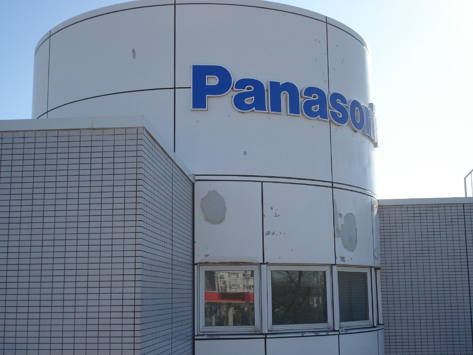 愛国Panasonic 施工前現状1