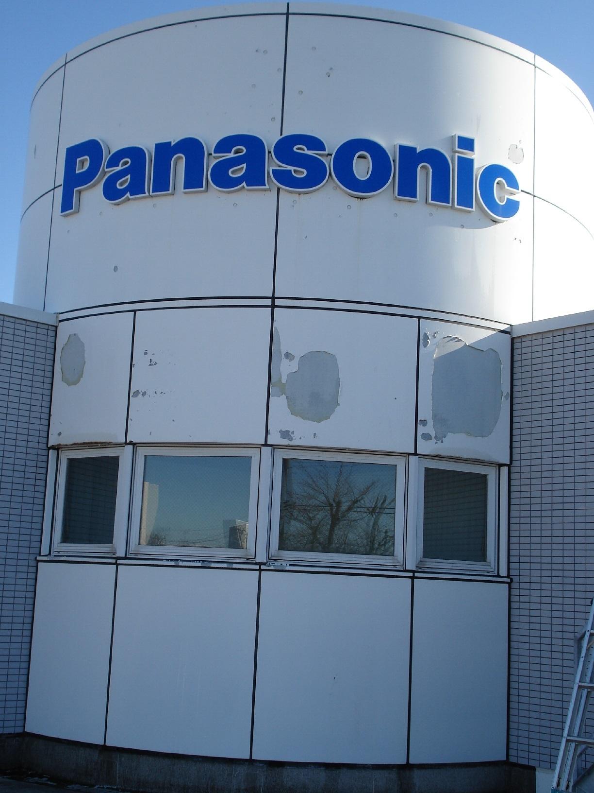愛国Panasonic 施工前現状2