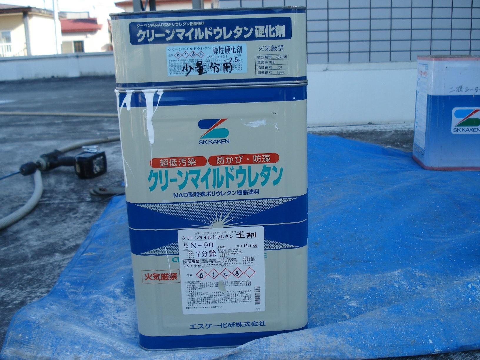 愛国Panasonic 使用材料2