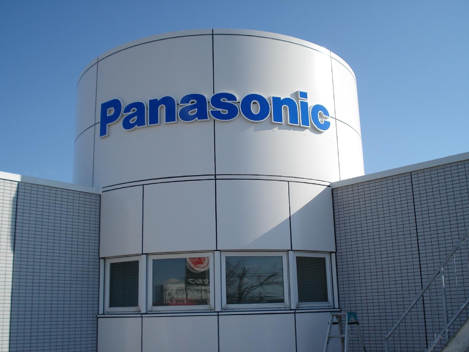 愛国Panasonic 施工後外観1